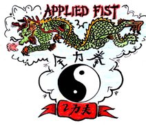 Wirral Applied Fist Kung Fu Academy logo